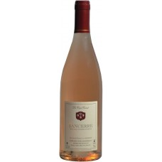Dry rose grape wine Domaine Tinel-Blondelet, Sancerre AOC Rose  0.75, 2018